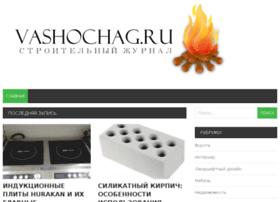 Unitver.ru thumbnail