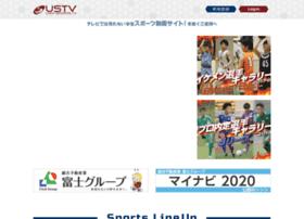 Univ-sports.tv thumbnail