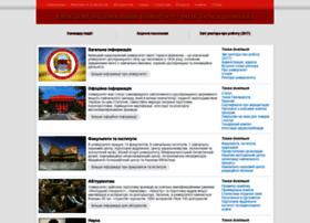 Univ.kiev.ua thumbnail