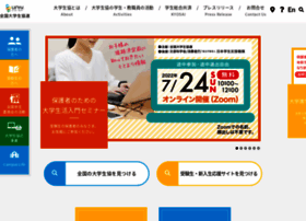 Univcoop.jp thumbnail