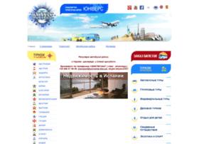 Universe.kiev.ua thumbnail