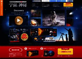 Universedvd.jp thumbnail