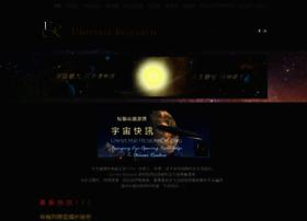 Universeresearch.org thumbnail