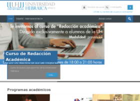 Universidadhebraica-campus.mx thumbnail