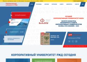 Universitetrzd.ru thumbnail