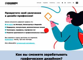 Universtudio.ru thumbnail
