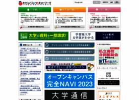 Univpress.co.jp thumbnail