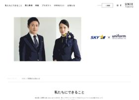 Unixtokyo.jp thumbnail