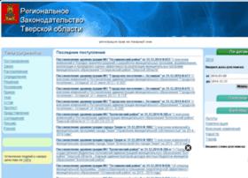Unlegalrace.ru thumbnail