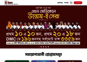 Unmeshbd Com At Wi Home Page Unmesh