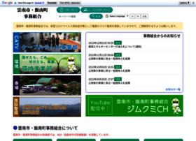 Unnan-yume.net thumbnail