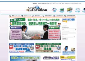 Unsou-web.biz thumbnail