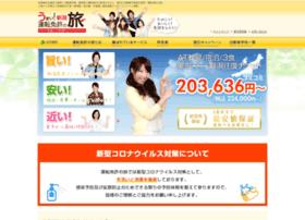 Untenmenkyonotabi.or.jp thumbnail