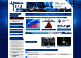 Unvispro.ru thumbnail