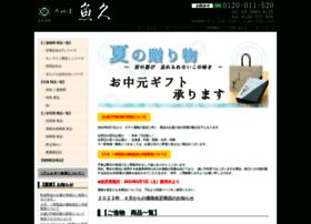 Uokyu-onlineshop.jp thumbnail