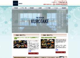 Uotomo.co.jp thumbnail