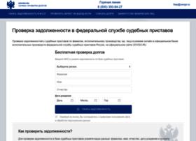 Uovgo.ru thumbnail