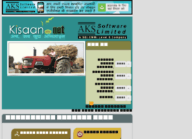 Up.kisaan.net thumbnail