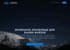 Updrive.ru thumbnail