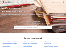 Upfox.ru thumbnail