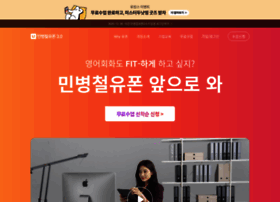 Uphone.co.kr thumbnail