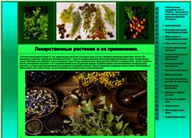 Upline24.ru thumbnail