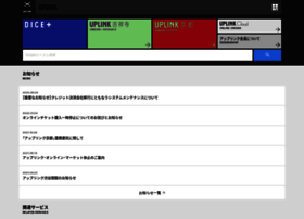 Uplink.co.jp thumbnail