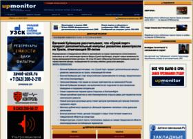 Upmonitor.ru thumbnail