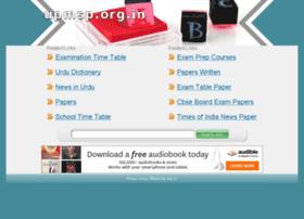 Upmsp.org.in thumbnail