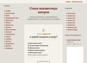 Upoems.ru thumbnail