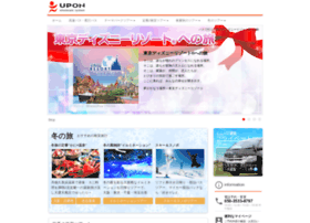 Upon.co.jp thumbnail