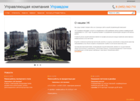 Uprav-dom.ru thumbnail