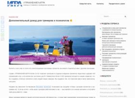 Uprazhnenie-igra.ru thumbnail