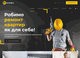 Upsc.com.ua thumbnail