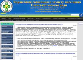 Upszn-izyum.gov.ua thumbnail