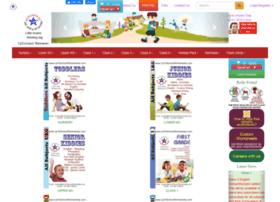 Uptoschoolworksheets.com thumbnail