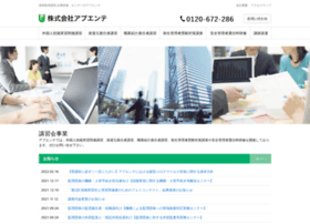 Upuente.co.jp thumbnail