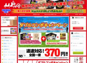 Upya.jp thumbnail