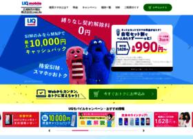 Uqmobile-store.jp thumbnail