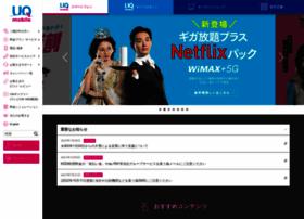 Uqmobile.jp thumbnail