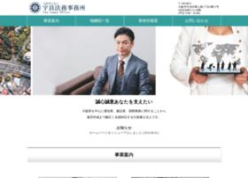 Ura-legal.jp thumbnail