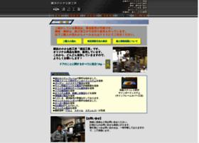 Urabe-kogyo.co.jp thumbnail