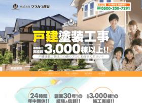 Urakawa-kenso.jp thumbnail