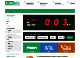 Uralakb.ru thumbnail