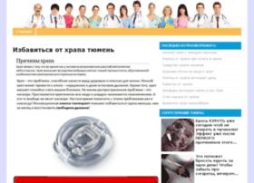 Uralcarpets.ru thumbnail