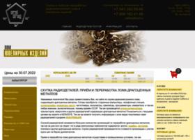 Uraldrag.ru thumbnail
