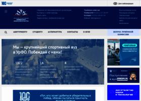 Uralgufk.ru thumbnail