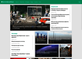Uralinform.ru thumbnail