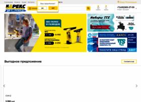 Uralkarcher.ru thumbnail