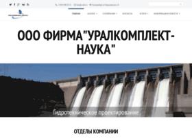 Uralkn.ru thumbnail